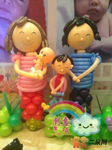 ...宝宝宴 满月酒 宝宝百日宴 宝宝儿童周岁生日气球装饰布置