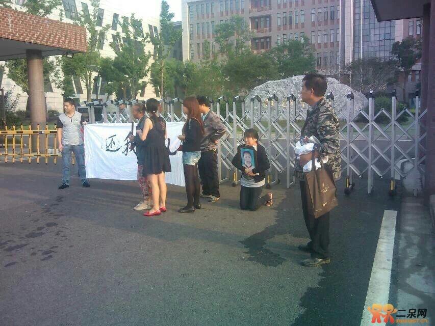 上海天一v事件事件跳楼中学!(求证实)无锡南洋国际高中图片