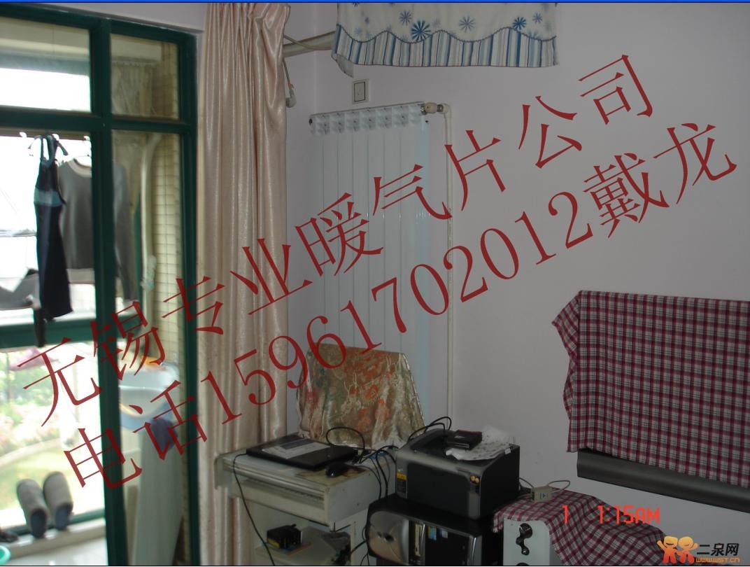 无锡暖气片已装修客户家中图片高清图片