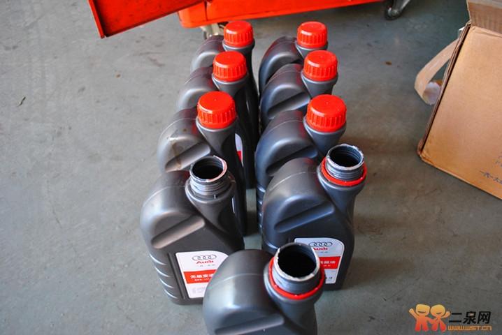 变速箱机器换油 终身质保之奥迪 a6l 2.