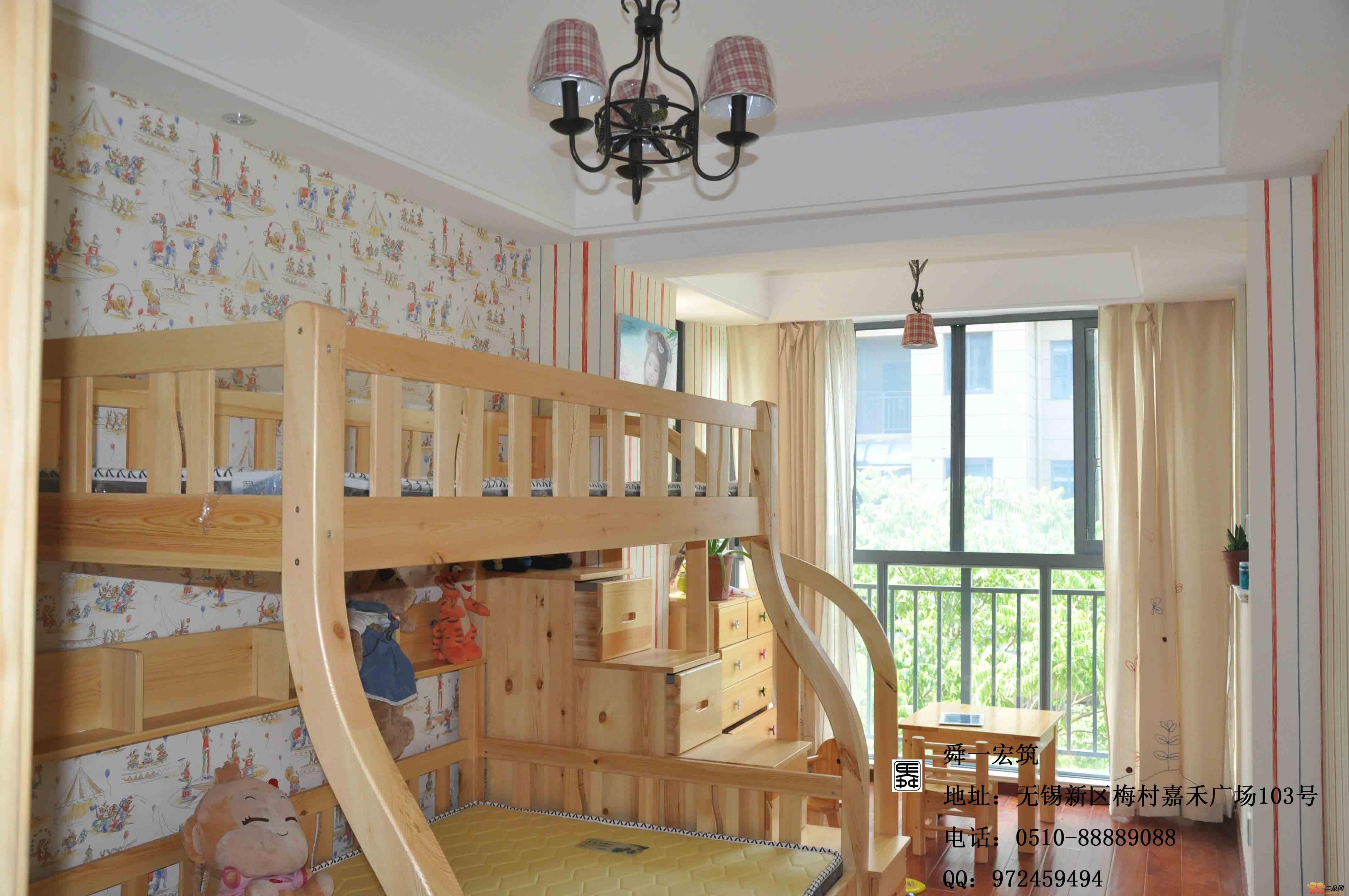 儿童房刷什么颜色好?