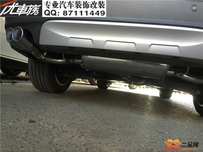 无锡优车族专业改排气 专业改宝马x4改装四出排气管尾嘴 静高清图片