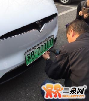 无锡绿 新能源汽车图片 无锡绿 新能源汽车图片大全 社会热点图片 非主高清图片