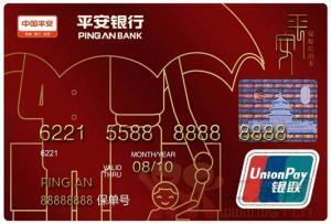 办信用卡收入证明_信用卡申卡_信用卡推广员收入