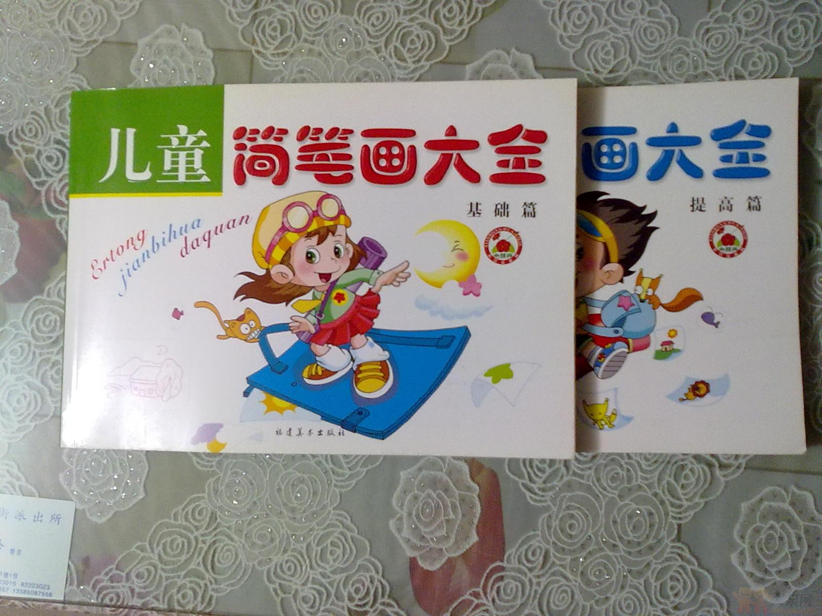 藏族族娃娃简笔画图片大全|简笔画新年娃娃|怎样画简