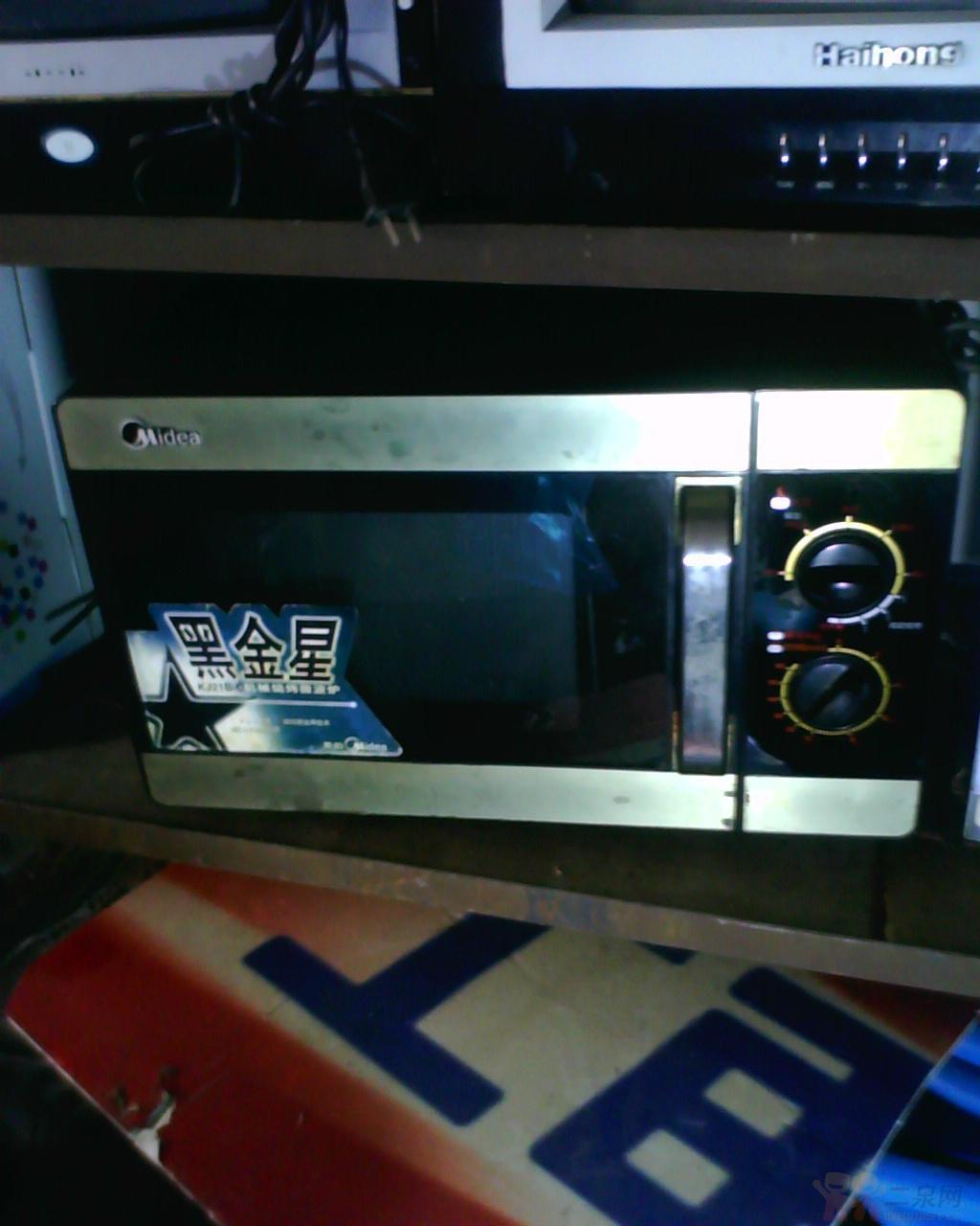 美的电磁炉主控板/主板sk2105/sk2103/sk2106/sk