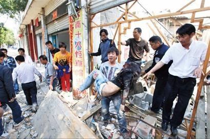 让我们为云南盈江县5.8级地震震区祈祷图片