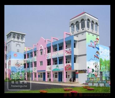 扬州骏和大地幼儿园;