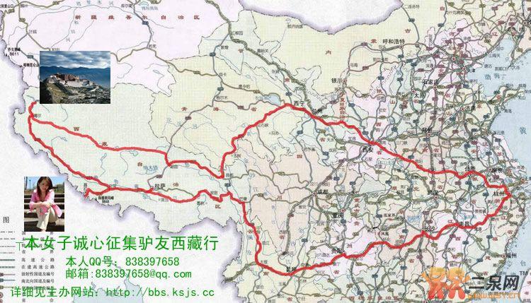 沂南到青岛汽车地图