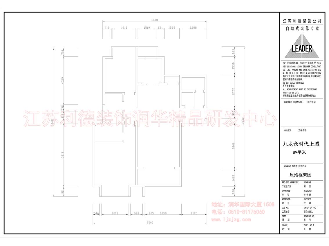 建筑空气图纸符号木工过滤网cad图纸图片