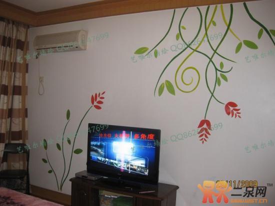 艺唯尔墙体手绘最新优惠活动——墙绘体验