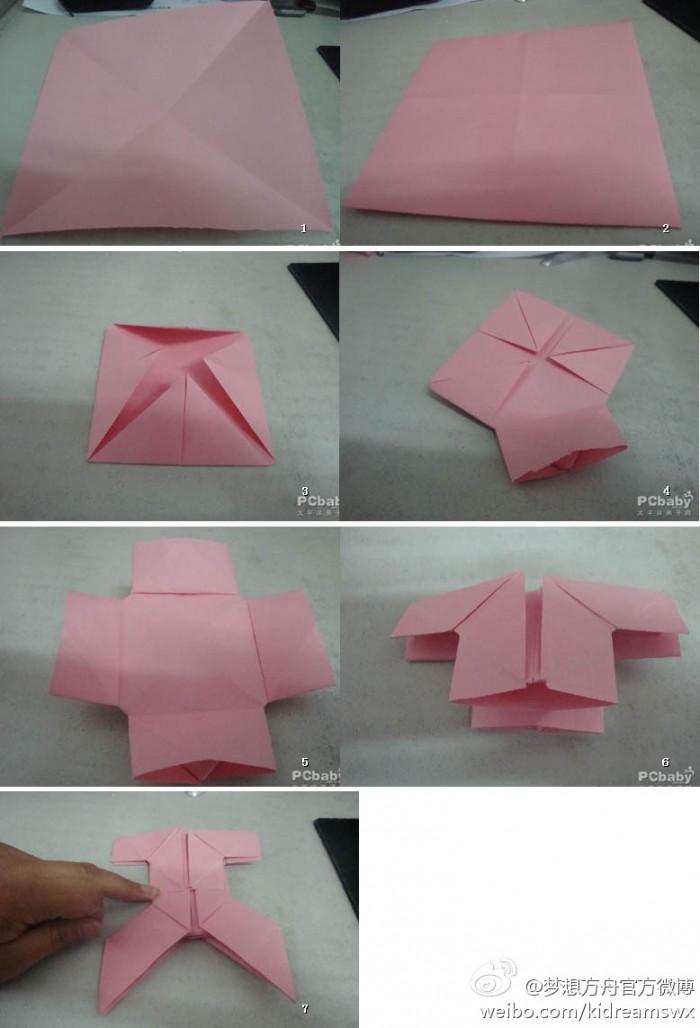 幼儿小孩折纸步骤图解大全